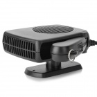 HeatFan-150 Car Cigarette Lighter Powered Warmer Fan - Black (DC 12V)
