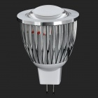 JRLED JR-LED-MR16-5W-W GX5.3 5W 300lm 6500K 1-COB White Light Spotlight - Silver + White (DC 12V)