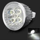 MeFire MR16 5W GX5.3 5W 300lm 7000K 5-LED White Light Spotlight - White + Silver (12V)