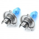 HOD H4 100 / 90W 2300lm 5000K Halogen White Car Lights (12V / 2 PCS)