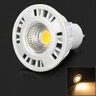 GU10 5W 280lm 3000K 1-COB Warm White Light Spotlight - White (AC 220~240V)