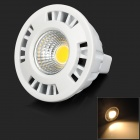 GU5.3 4.5W 290lm 3000K 1-COB Warm White Light Spotlight - White (DC 12~24V)