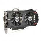 COLORFUL iGAME650TI  NVIDIA GeForce GTX 650 Ti 2048M 128bit GDDR5 PCI Express Graphics Card