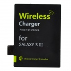 Qi Standard Wireless Charging Receiver Module for Samsung S3 - Black