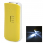 "5V ""5600mAh"" Li-ion Batter External Power Bank for Sony Xperia Z / L36H + More - Yellow + White"