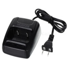 888S AC Battery Charger for BaoFeng BF-666S BF-777S BF-888S  (US Plug)