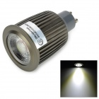 QSlighting GU10C1CH8-0602 GU10 8W 560lm 6500K weiße COB Spotlight - Brown (AC 100-240V)
