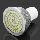 LeXing LX-SD-013  6W 550lm 7000K MR16 48-SMD 2835 White Light Spotlight - Silver White (AC 85~265V)