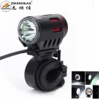 ZHISHUNJIA 360 Degree Rotation 1-LED 1100lm 6-Mode White Bicycle Headlight - Black + Red