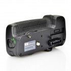 Dste MB-D11 multi-Power Battery Pack grep for Nikon D7000 Digital SLR kameraet