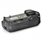 Dste MB-D11 Multi-Power Battery Pack grip for Nikon D7000 Digital SLR Camera