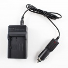 Car / AC Digital Camera Travel Battery Charger for Canon BP511 - Black
