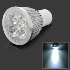 MeFire MR16 GU10 5W 300lm 6500K 5-LED White Light Spotlight - Weiß + Silber (85 ~ 265V)