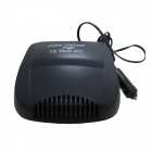 200W Auto Car Portable Heater Fan-Dryer / Defrost - Black (12V)