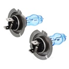 HOD H7 100W 2300lm 5000K Halogen White Car Lights (12V)