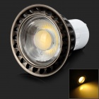 GU10 4W 300lm 3000K 1 LED Branco Quente COB Bulb - White + Brown (AC 85 ~ 265V)