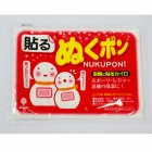 Genuine KOKUBO Stick-On Warmer (Small) - Size: 10cm x 12.5cm
