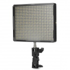 Aputure AL-528W 1200LM 5500K LED Photoflood Lamp for DSLR / Camcorder - Black (DC 18V)