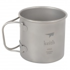 Keith KS811 Outdoor Titanium Water Mug - Silver Grey