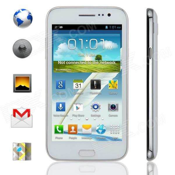 KICCY F7102 Dual-Core Android 4.2.2 WCDMA Bar Phone w/ 5.2 Screen, GPS and Wi-Fi - White m pai 809t mtk6582 quad core android 4 3 wcdma bar phone w 5 0 hd 4gb rom gps black