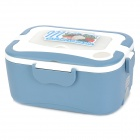 OUSHIBA Multi-Function Car Electric Food Warmer Lunch Box - Blue + White