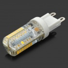 HZLED G9 3W 315lm 3250K 64 x 3014 SMD LED Warm White Light Lamp - White (220V)