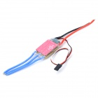 polaris model polaris-20A 20A Brushless Speed Controller for RC Baron - Red + Yellow + Multicolored