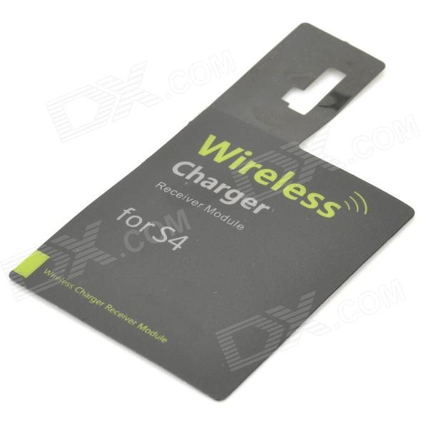S4-101 Qi Standard Wireless Charging Receiver Module for Samsung S4 i9500 - Black