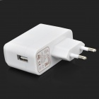 Stylish AC Charging Adapter Charger for Ipad / Samsung / Asus / Google Tablet PC - White (EU Plug)