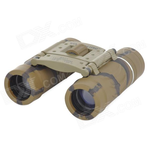8X21 8X Magnification Telescope - Army Green Camouflage