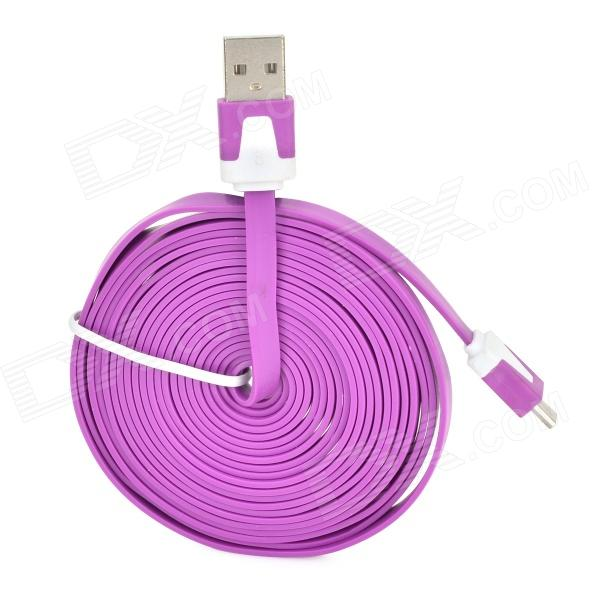 USB 2.0 Data/Charging Cable for Amazon Kindle Touch / 3 / 4 / Kindle Fire / Fire HD - Purple (300CM)