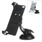 H60 360 Degree Rotation Holder Mount Bracket w/ Suction Cup for Iphone 4 - Black