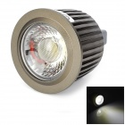 MR16 GU5.3 QSlighting 5W 380lm 6500K White Light Spotlight (DC 12V)