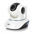 VSTARCAM T7835WIP 1.0MP HD PNP IP Network Camera w/ TF / IR-Cut / Wi-Fi / Motion Detection