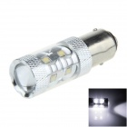 1157 / BAY15D 50W 500lm 10-LED vit bil broms / styrning / Tail Light - (12 ~ 24V)