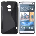 Protective TPU Back Case for HTC One Max / T6 / 8088 / 8090 - Black