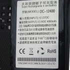 RQ DC 12400 4000mAh Super Rechargeable Polymer Lithium-ion Battery - Black