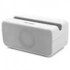 Hig-See H600 Portable USB Rechargeable Induction Magical Speaker Station for iPhone - White
