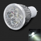 JRLED GU10 5W 370lm 6500K 5-LED White Light Spotlight - White + Silver (AC 85~265V)