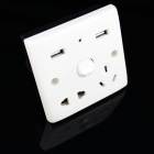 AD86 Universal 2-Power Socket Wall Mount Plate w/ Dual-USB - White (85~265V)