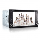 "Joyous 6.2"" Car DVD Player w/ Radio, Digital TV, GPS, AUX for Nissan Livina, TIIDA, Xtrai, Sunny"