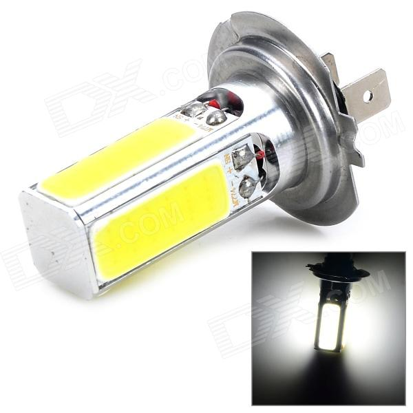 LY527 H7 18W 465LM 6000K White Light 4 x COB LED Fog Lamp - Silver + Yellow (12~24V)