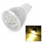 GU10 5W 450lm 3200K 5-LED Warm White Light Bulb - White (AC 110V)
