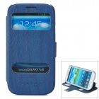 CHOICE-FUN CHOF-0012 Stylish Flip-Open PU Case for Samsung i9300 - Deep Blue
