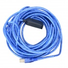 Universal USB 2.0 Male to Female Extension Cable - Blue + Black (10m)