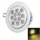 HESION HS020012 12W 1080lm 3000K 12-LED Warm White Light Ceiling Bulb - Silver (AC 85~265V)