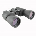 Bresee20x50 HD Large-caliber High-powered Binoculars - Black