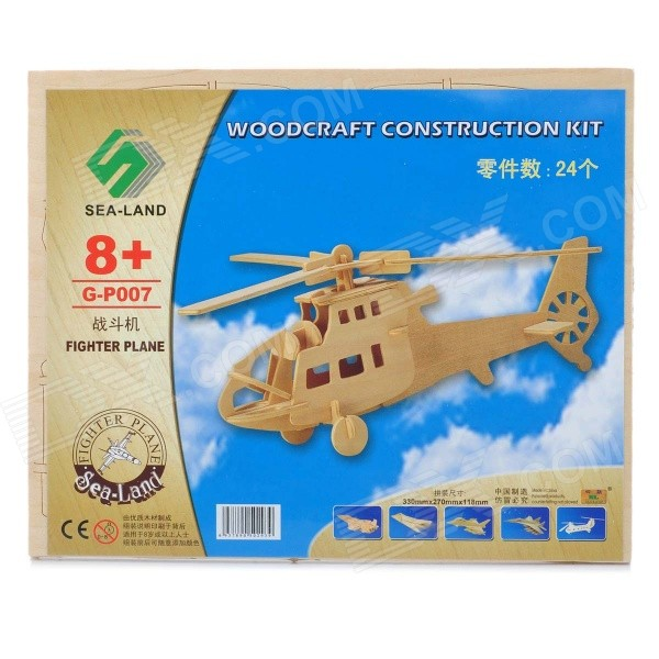 Wooden Assembling Deinonychus Model - Helicopter