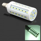 LUO LGX-006 800lm 8W 6500K 42-SMD 5630 LED White Light Mais-Birne - Weiß + Silber (150 ~ 265V)