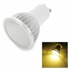 GU10 4W 240lm 3000K 4-LED Warm White Light Spotlight - Silver (AC 85~265)
